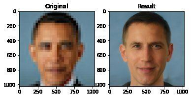 """Left: Pixelated image of US President Obama  Right: """"Reconstructed"""" image of a white man vaguely resembling Adam Sandler"""